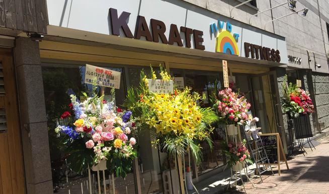 安廣道場/ハレロイ 高円寺