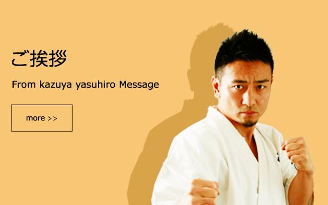 ご挨拶 From kazuya yasuhiro Message
