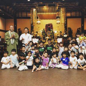 赤坂不動尊 威徳寺での仏道×空手道5